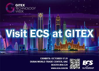 ECS presentará las últimas soluciones de productos en GITEX Global 2021