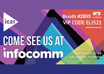 ECS to Reveal the Latest Product Solutions at InfoComm USA 2021